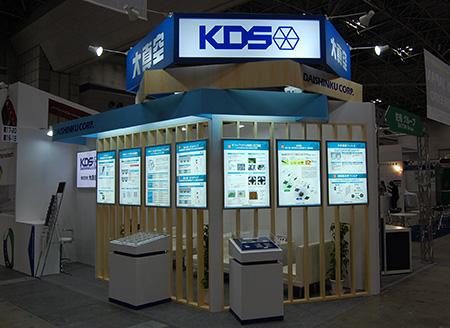 20150126_1
